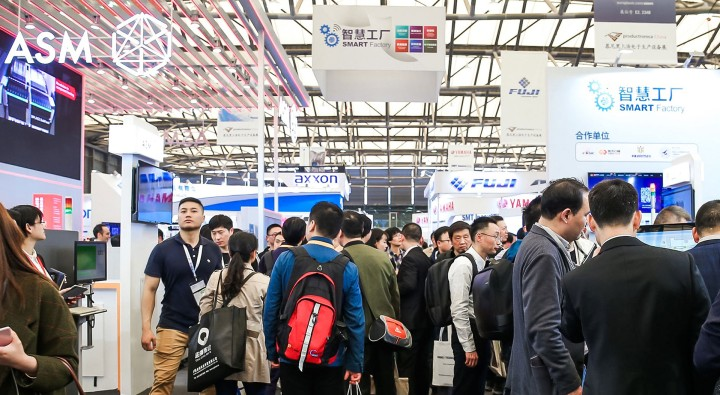 Visitors at productronica China