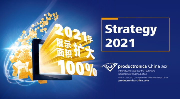 productronica China to double the exhibition space