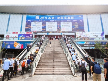 Registration productronica China 2020